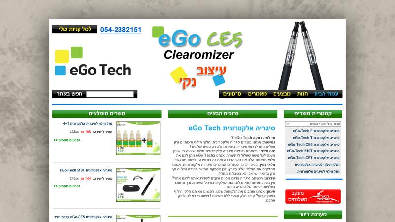 בניית אתר - eGo Tech