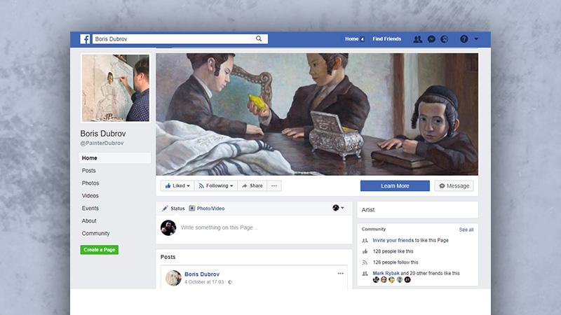 רשתות חברתיות - בוריס דוברוב