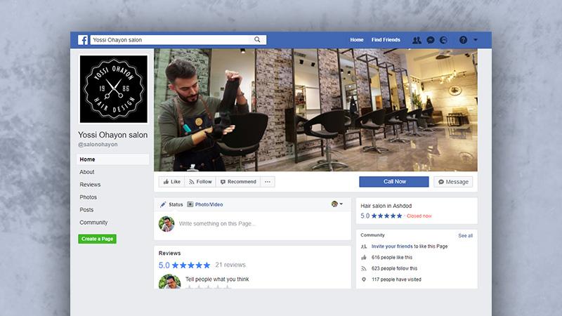 רשתות חברתיות - סלון יוסי אוחיון