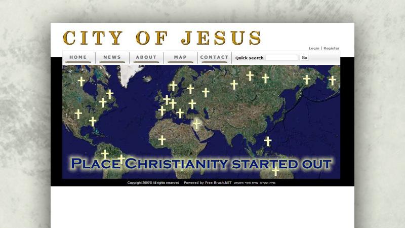 בניית אתר - עיר ישו