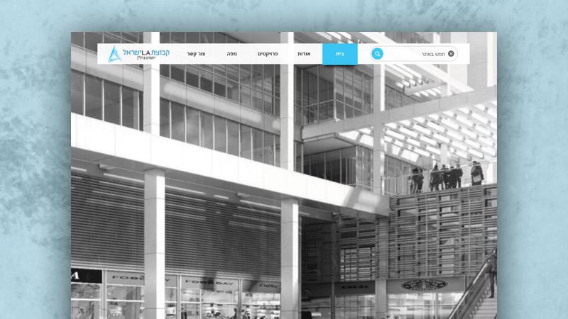 בניית אתר - LA ישראל