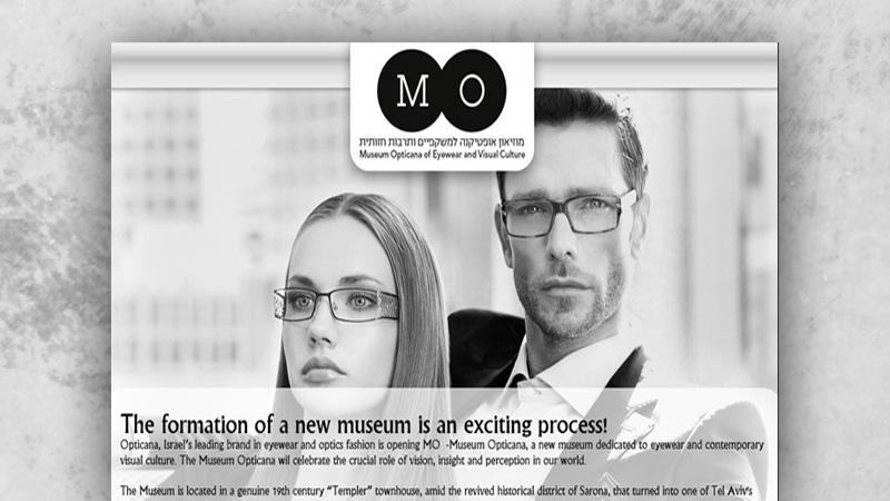 בניית עמוד נחיתה - מוזאון אופטיקנה