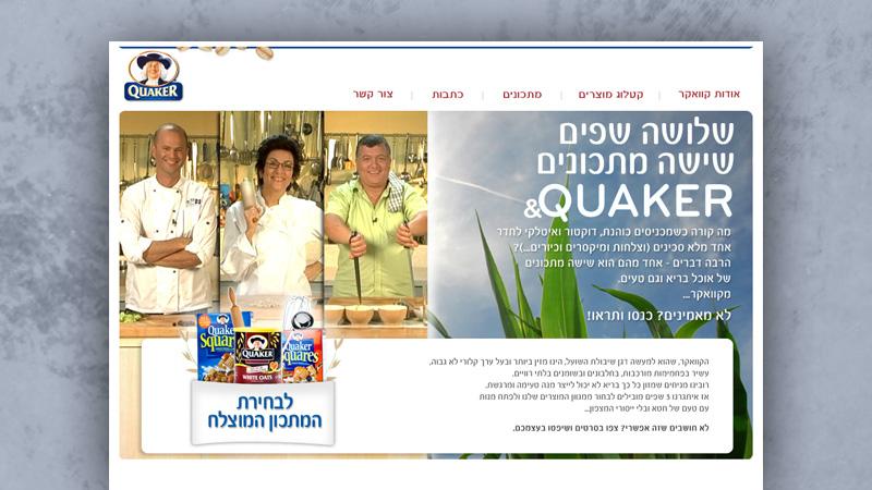 בניית אתר - קוואקר ישראל
