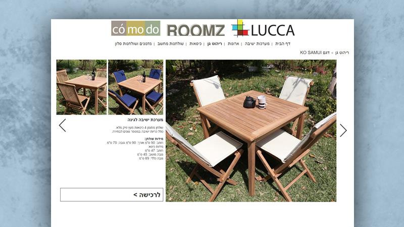 בניית אתר - roomz קטלוג מוצרים