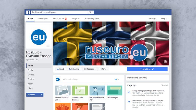 רשתות חברתיות - פורטל RusEuro