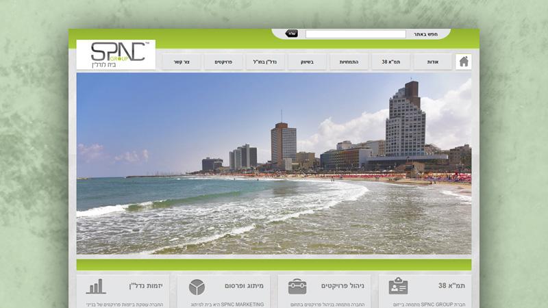 בניית אתר - קבוצת SPNC
